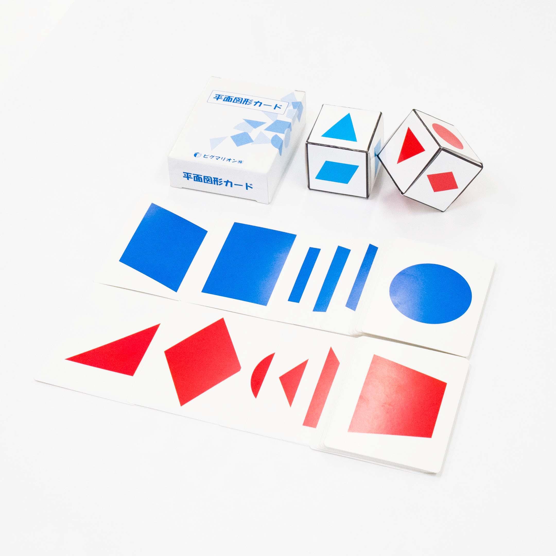 平面図形カードセット