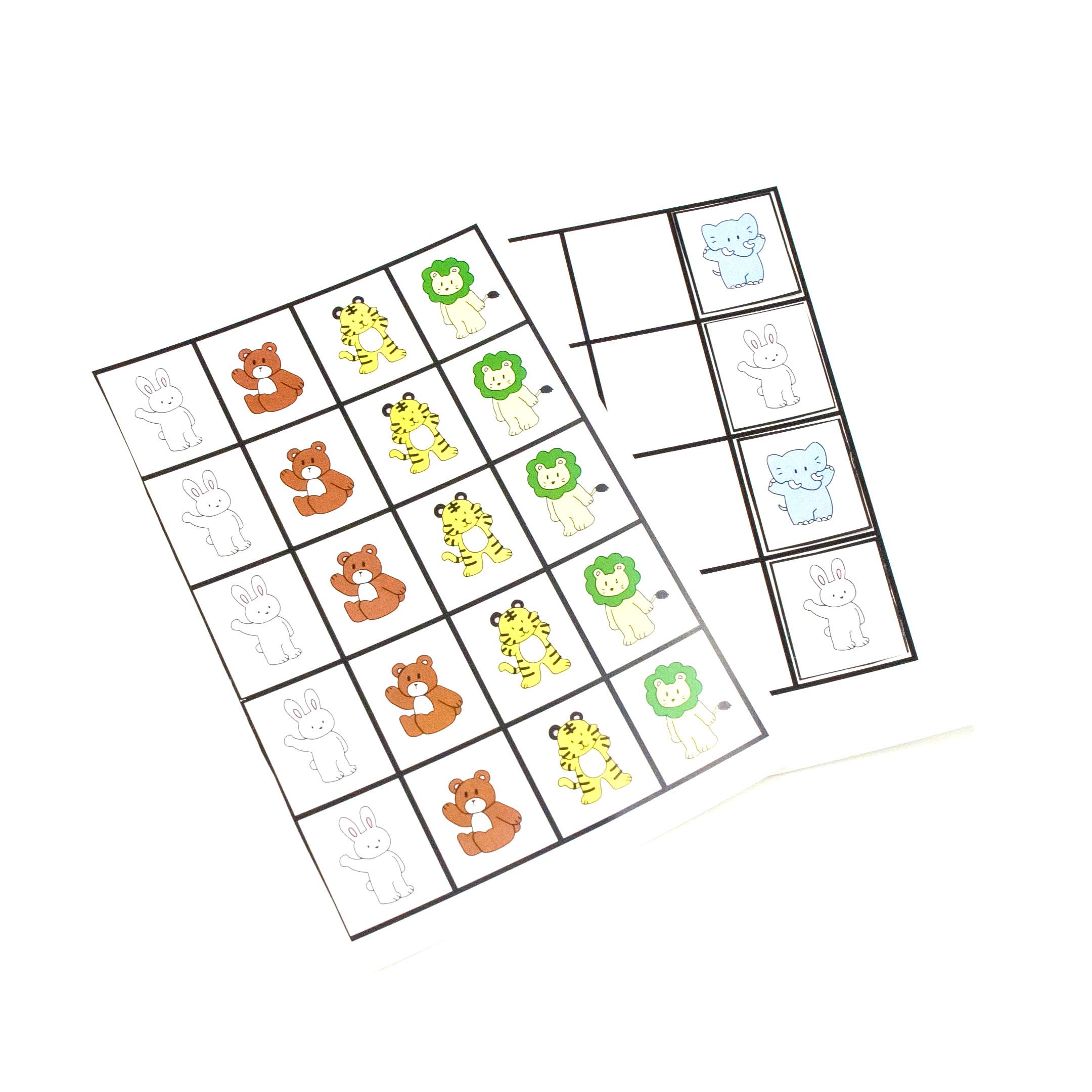 位置の記憶ゲーム